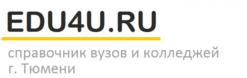 edu4u.ru